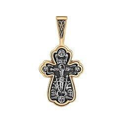 Серебряный крестик с позолотой и чернением 000148450