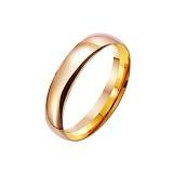 Золотое обручальное кольцо Мой статус