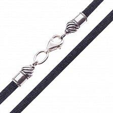 Шелковый шнурок Корд с серебряной застежкой, 3мм