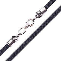 Шелковый шнурок с серебряной застежкой, 3мм 000042697