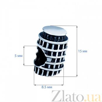 Серебряная бусина Пизанская Башня AQA--1B1520037/5