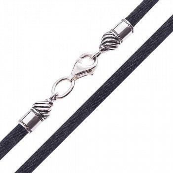 Шовковий шнурок зі срібною застібкою, 3мм 000042697
