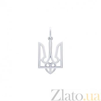 Серебряный кулон Герб Украины  AQA--3967