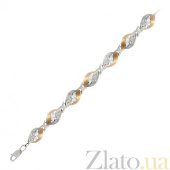 Серебряный браслет с золотыми вставками и фианитами Улыбка BGS--76/7Б
