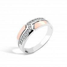 Серебряное кольцо Джумана с золотой накладкой и фианитами