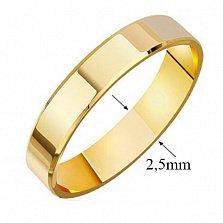 Золотое обручальное кольцо Счастливая жизнь