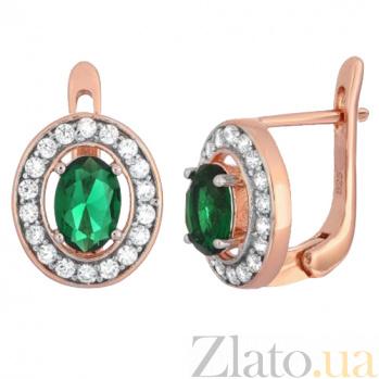 Позолоченные серебряные серьги с зелеными фианитами Вистилия SLX--СК3ФИ/482