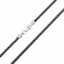 Шелковый шнурок серого цвета из серебряной застежкой Милан,3мм