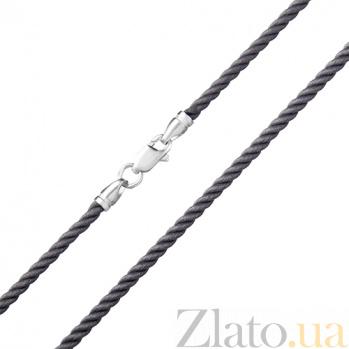 Шелковый шнурок серого цвета из серебряной застежкой Милан,3мм Милан226сер3,0