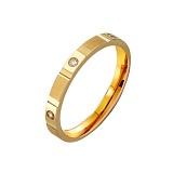 Золотое обручальное кольцо с цирконием Энергия