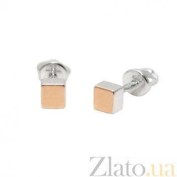 Серебряные пуссеты Кубики с золотой накладкой BGS--731с