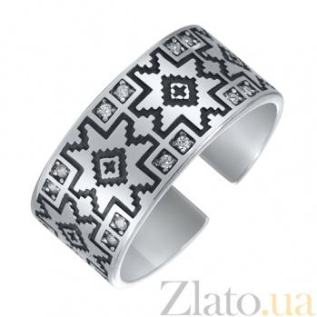 Серебряное кольцо с фианитами Орнамент AUR--81516б*