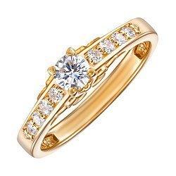 Помолвочное кольцо из желтого золота с фианитами 000130164