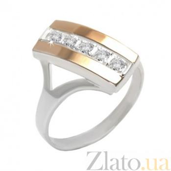 Серебряное кольцо с золотой вставкой и фианитами Дуэт BGS--079к