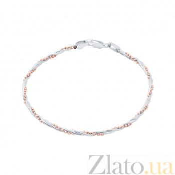 Серебряный браслет с позолотой AQA--099А/2
