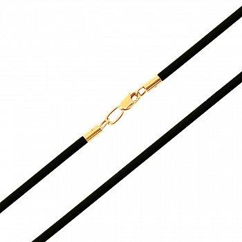 Шнурок з каучуку та жовтого золота 000134079