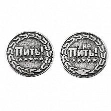 Серебряная монета Пить или Не Пить с Уроборосом