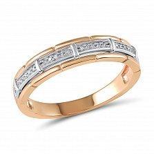 Золотое обручальное кольцо Холли в красном цвете с бриллиантами
