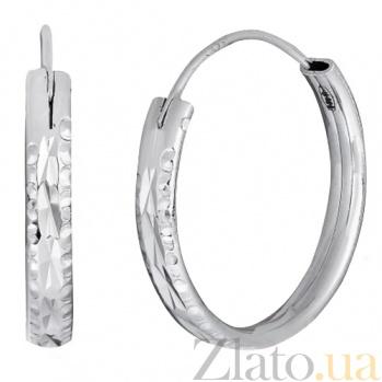 Серебряные сережки Офелия SLX--С2/427