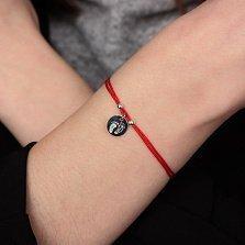 Шелковый браслет My Happiness с серебряной вставкой и выгравированными стопами
