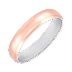 Серебряное обручальное кольцо с золотой накладкой 000145055