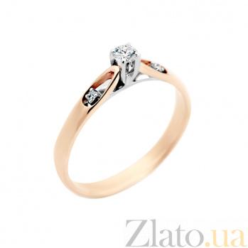 Золотое кольцо с бриллиантами Ульяна VLA--14800