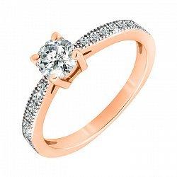 Серебряное кольцо Айвори с фианитами и позолотой