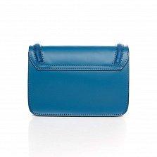 Кожаный клатч Genuine Leather 1603 синего цвета с металлическим замком и плечевым ремнем