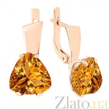 Золотые серьги с цитрином Сандра VLN--113-473-8