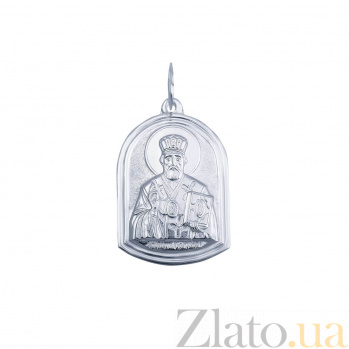 Ладанка серебряная Николай Чудотворец  AQA--3067/1-б