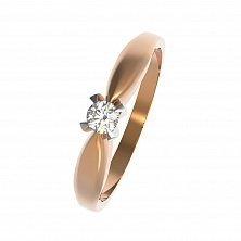 Помолвочное кольцо в красном золоте Юнита с бриллиантом