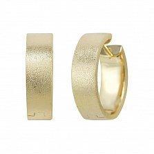 Минималистичные серьги-конго Лорри из желтого серебра