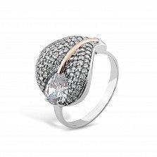 Серебряное кольцо Лилия с золотой накладкой и фианитами