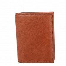Кожаный кошелек-книжка Genuine Leather gr0033 коньячного цвета
