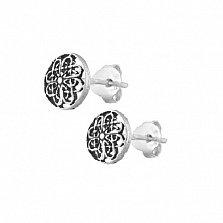 Серебряные cережки Теодора
