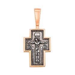 Серебряный крестик с позолотой и чернением 000143493
