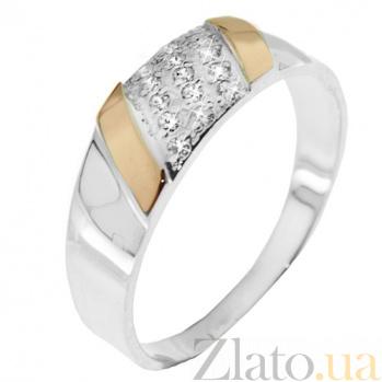 Серебряное кольцо с золотой вставкой и цирконием Прага BGS--413к