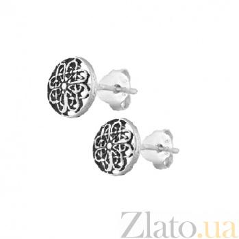 Серебряные cережки Теодора SLX--С5/011