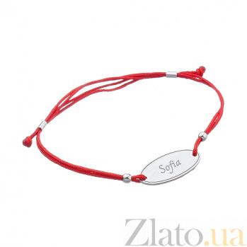 Шелковый браслет со вставкой Sofia Sofia