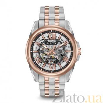 Часы наручные Bulova 98A166 000085558