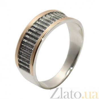 Кольцо из серебра с золотом След BGS--645к