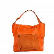 Кожаная сумка на каждый день Genuine Leather 8925 оранжевого цвета с накладным карманом на молнии