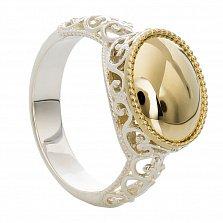Серебряное кольцо с золотой вставкой Юджина