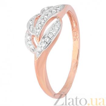 Серебряное кольцо Ясмин с позолотой и фианитами  000028396