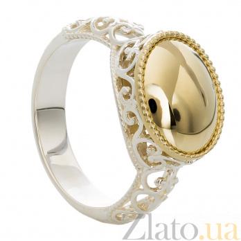 Серебряное кольцо с золотой вставкой Юджина 000029893