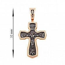 Серебряный крестик Молитва с позолотой и чернением
