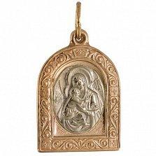 Золотая ладанка Образ Богородицы