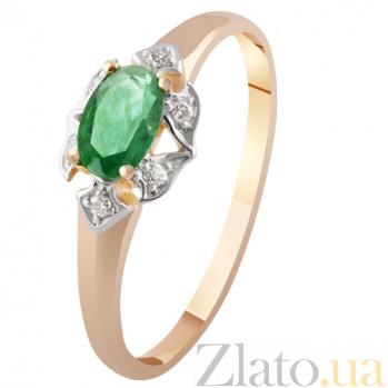 Золотое кольцо с изумрудом и бриллиантами Руфина KBL--К1966