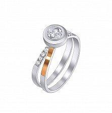 Серебряное кольцо Везувий с золотыми накладками и фианитами
