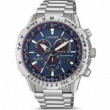 Часы наручные Citizen CB5010-81L